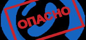 Чем опасно приложение Get Contact лого