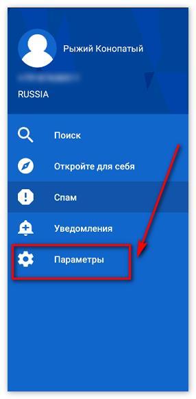 Get Contact iOS параметры