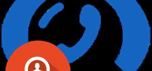 Get Contact как получить полную информацию лого