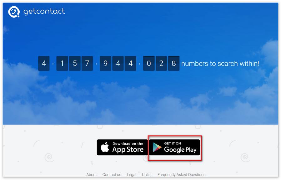 getcontact ссылка андроид