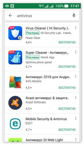 Поиск антивирусных программ на смартфон