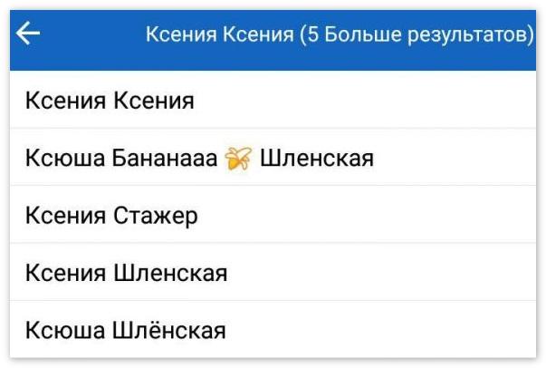 Шантаж Гет Контакт
