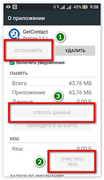 Удаление лишних файлов